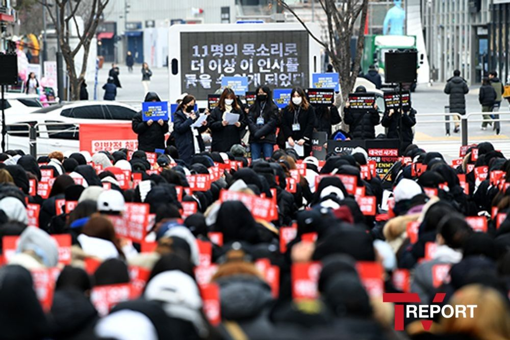 엑스원 새그룹 지지 팬 연합 '차가운 거리에 울려퍼진 목소리'_이미지
