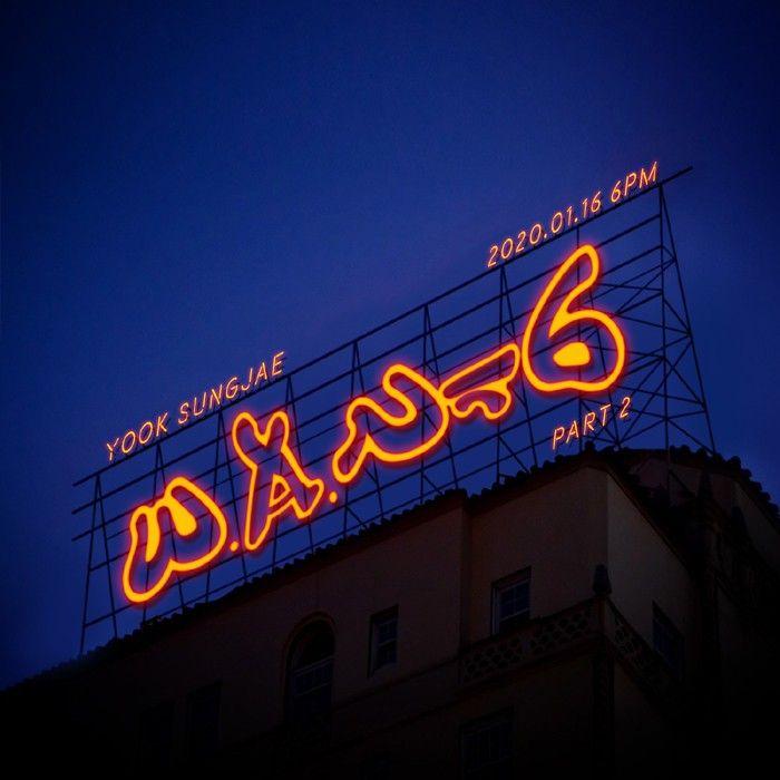 비투비 육성재, 16일 프로젝트 싱글 '3X2=6 Part 2' 발표
