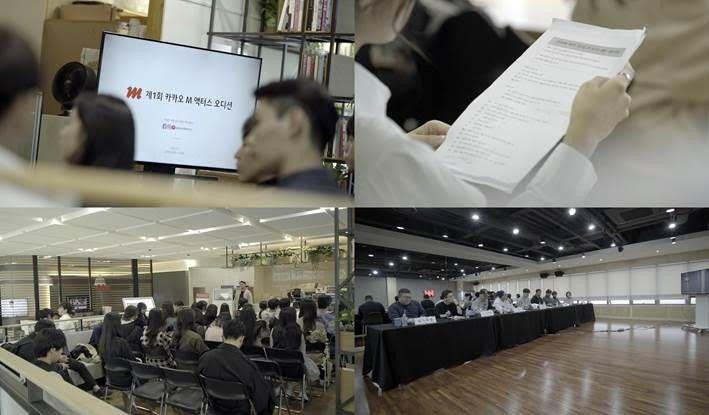 카카오M 신인오디션 경쟁률 700대 1..제2의 이병헌·공유·김태리 탄생할까
