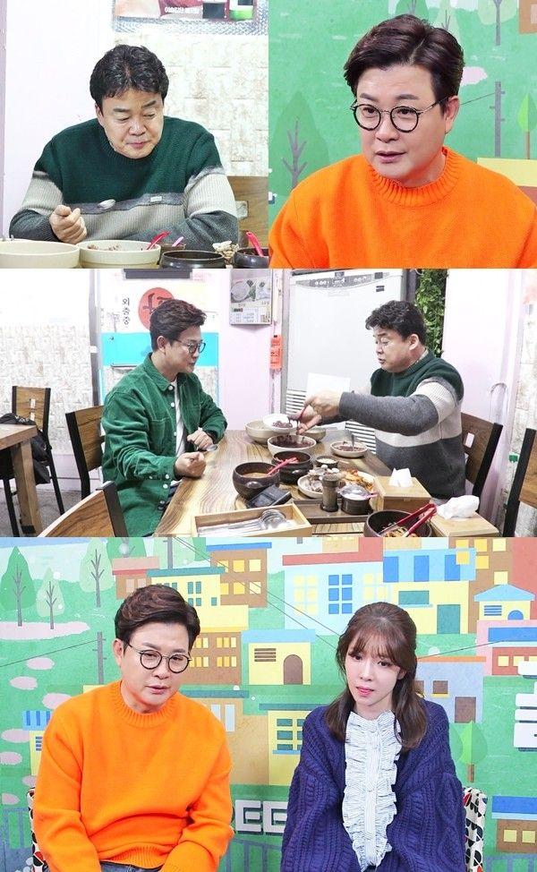 '골목식당' 백종원 위협하는 김성주? '팥마스터' 인정받다_이미지