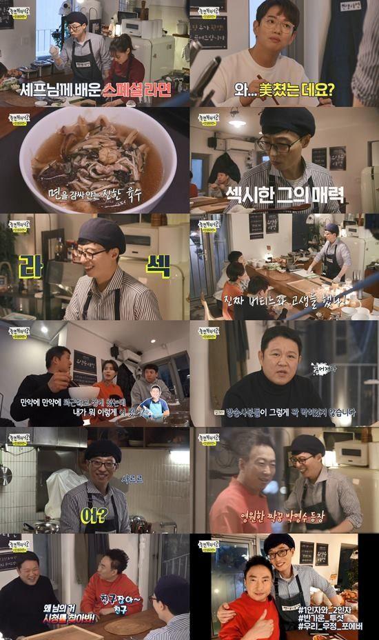 방송'놀면뭐하니?-인생라면' 김구라, 생라면 먹방 토크…최고 ...