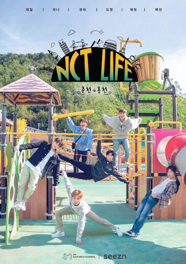 NCT127, 리얼리티 'NCT LIFE in 춘천&홍천' 여행기 담은 셀피북 출시
