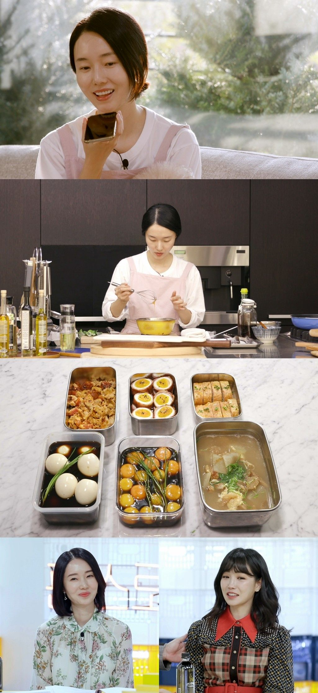 '편스토랑' 이정현, 아픈 엄마를 위한 달걀 밥상