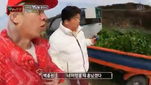 """'맛남의 광장' 백종원, 시금치 못 먹는 김희철에 """"엄청 혼났겠다"""""""