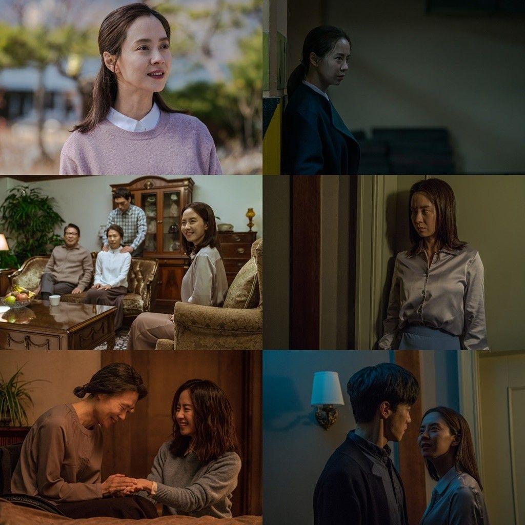 '침입자' 송지효, 한 인물 두 얼굴...180도 다른 온도차 스틸 공개