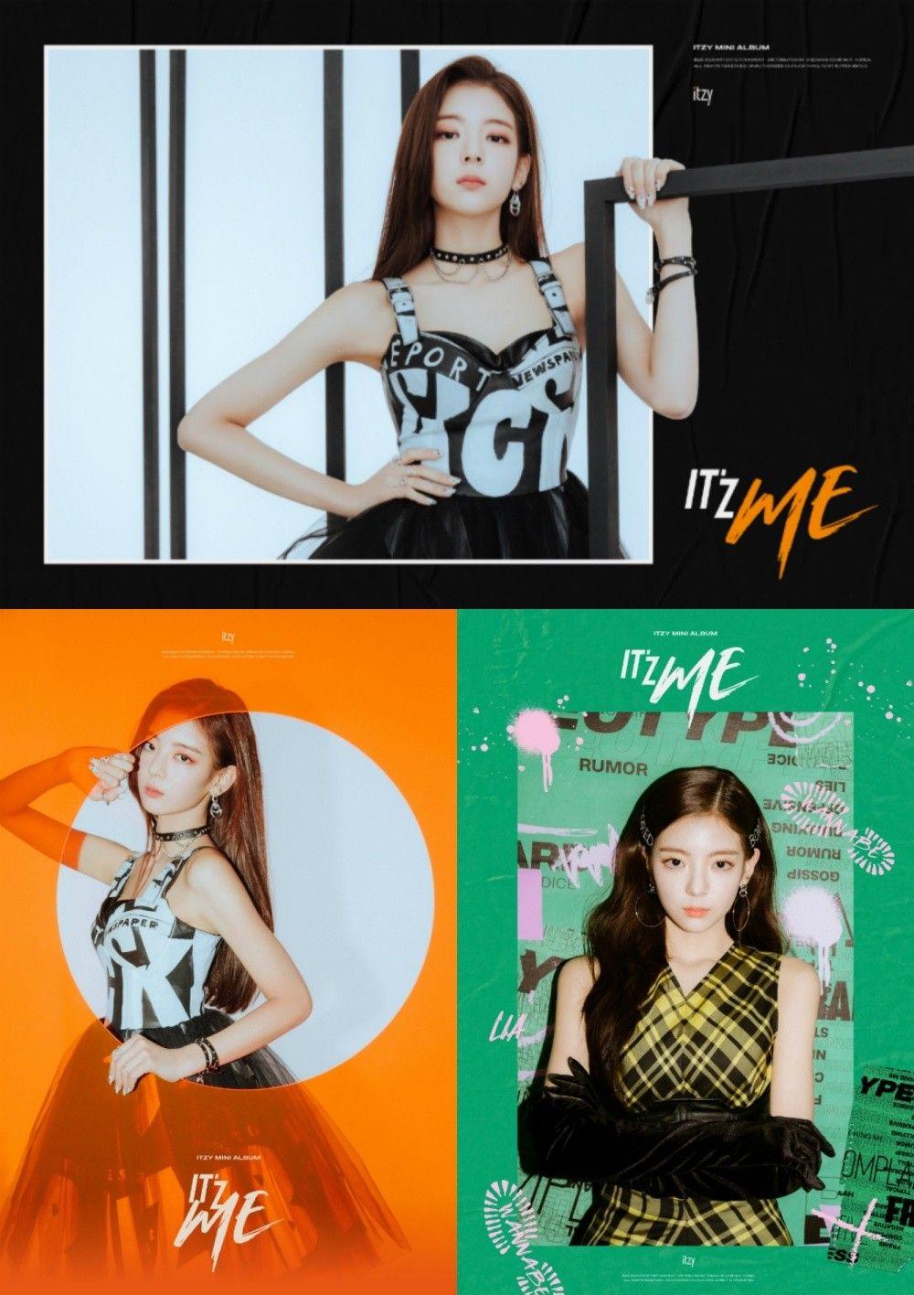 ITZY 리아, 새 미니앨범 'IT'z ME' 개인 티저 공개