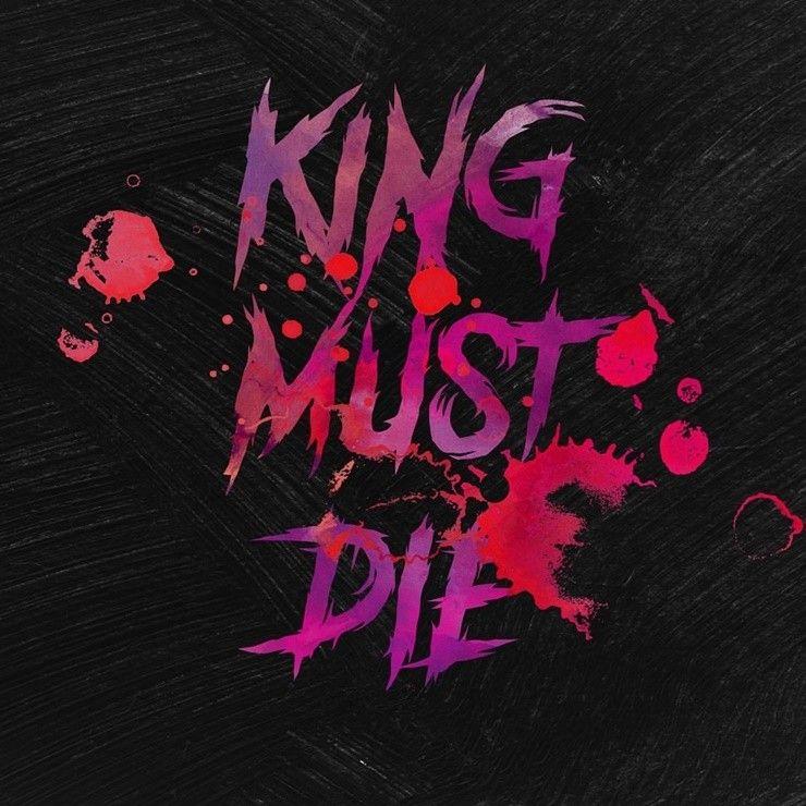 퍼플레인, 28일 첫 번째 싱글 'The King Must Die' 발매