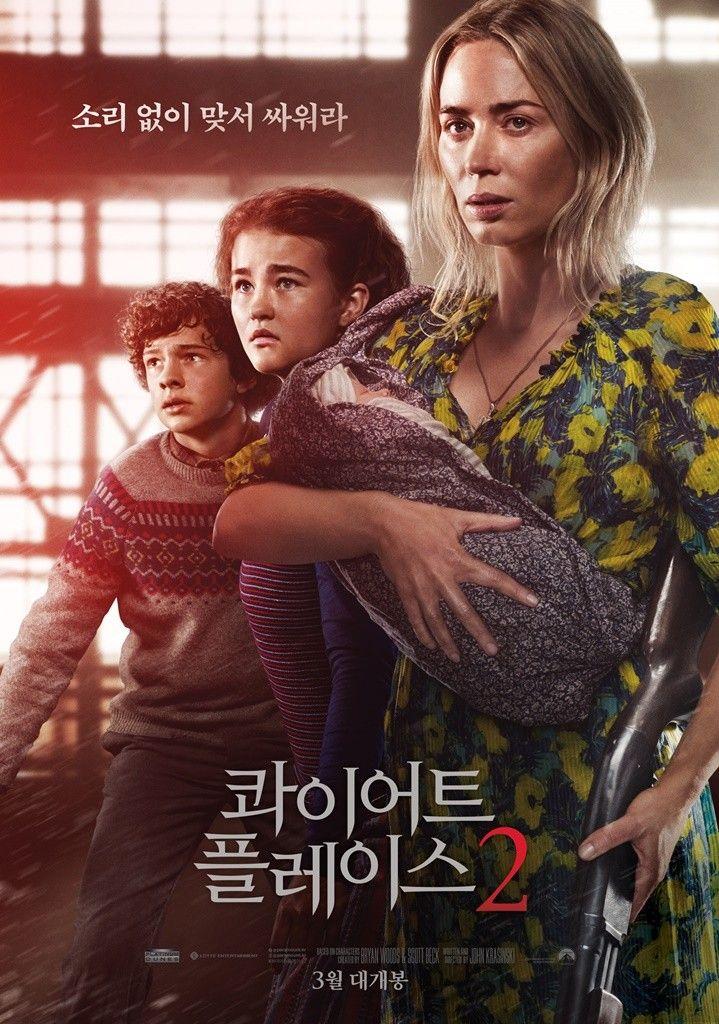 """'콰이어트 플레이스2' 각본가 """"봉준호 감독 '괴물'에 영향 받았다"""""""