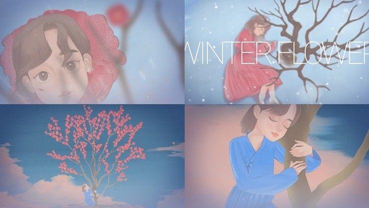 윤하, '윈터 플라워(Feat. RM)' 뮤비 공개…1000만 스트리밍 기념