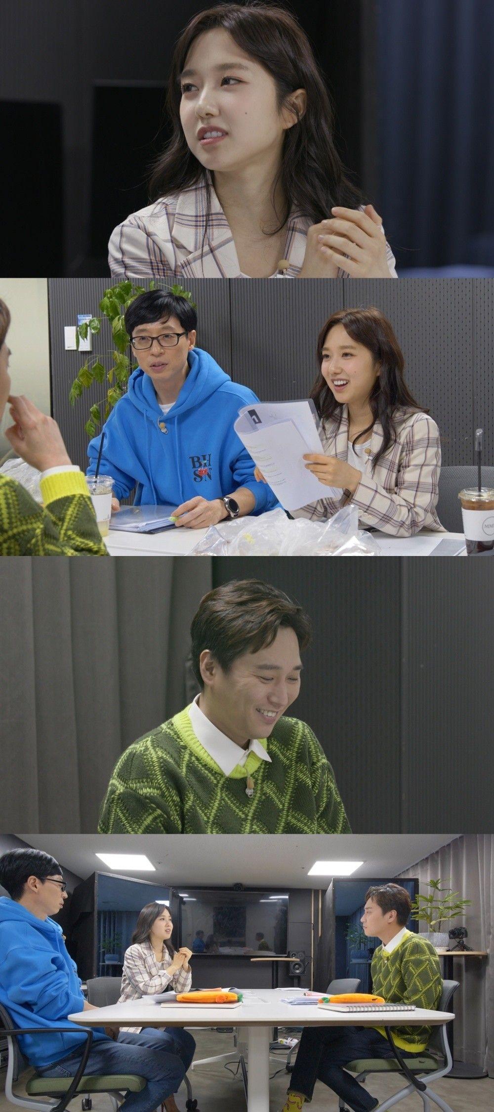 """'해투4' 이혜성 아나 """"중학생 때 토익 점수 930점"""""""
