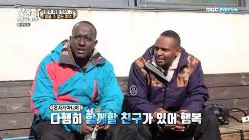 '어서와' 르완다 3人, 스키 쫄보→VR 체험→참돔 회 구이로 클리어