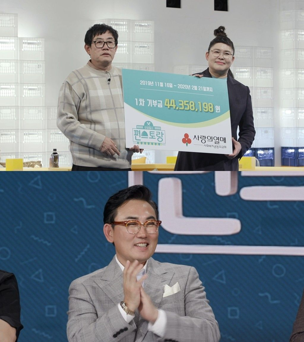'편스토랑', 결식아동과 코로나19 극복에 수익금 기부