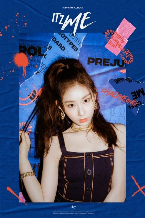 ITZY 채령, 3단 눈빛 담았다…신곡 'WANNABE' 티저 공개