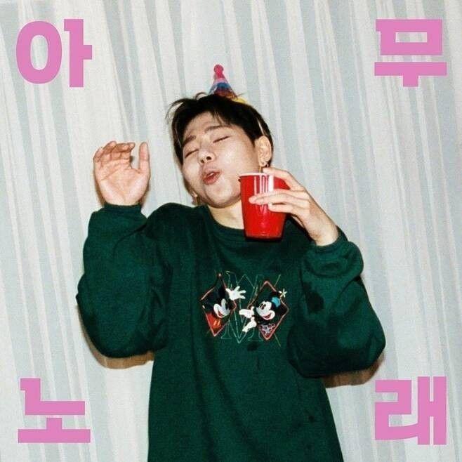 지코 '아무노래', 빌보드 월드 디지털 송 세일즈 차트 3주 연속 진입