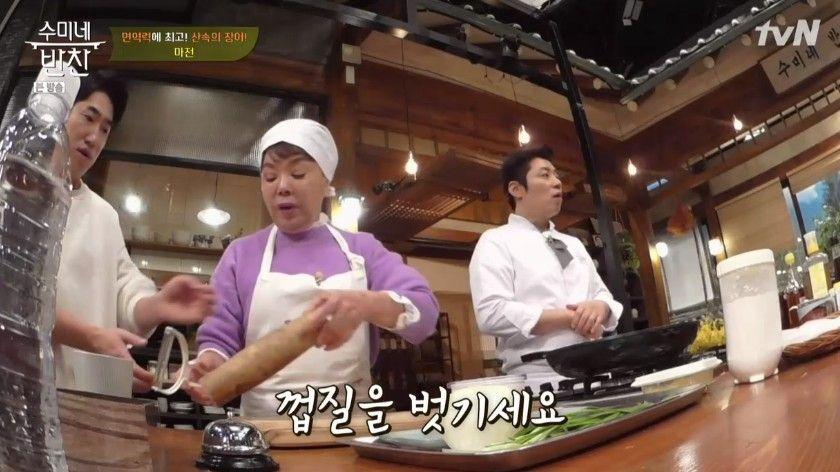 '수미네 반찬' 김수미, 마전 레시피 전수... 마를 맛보는 가장 간편한 방법_이미지2