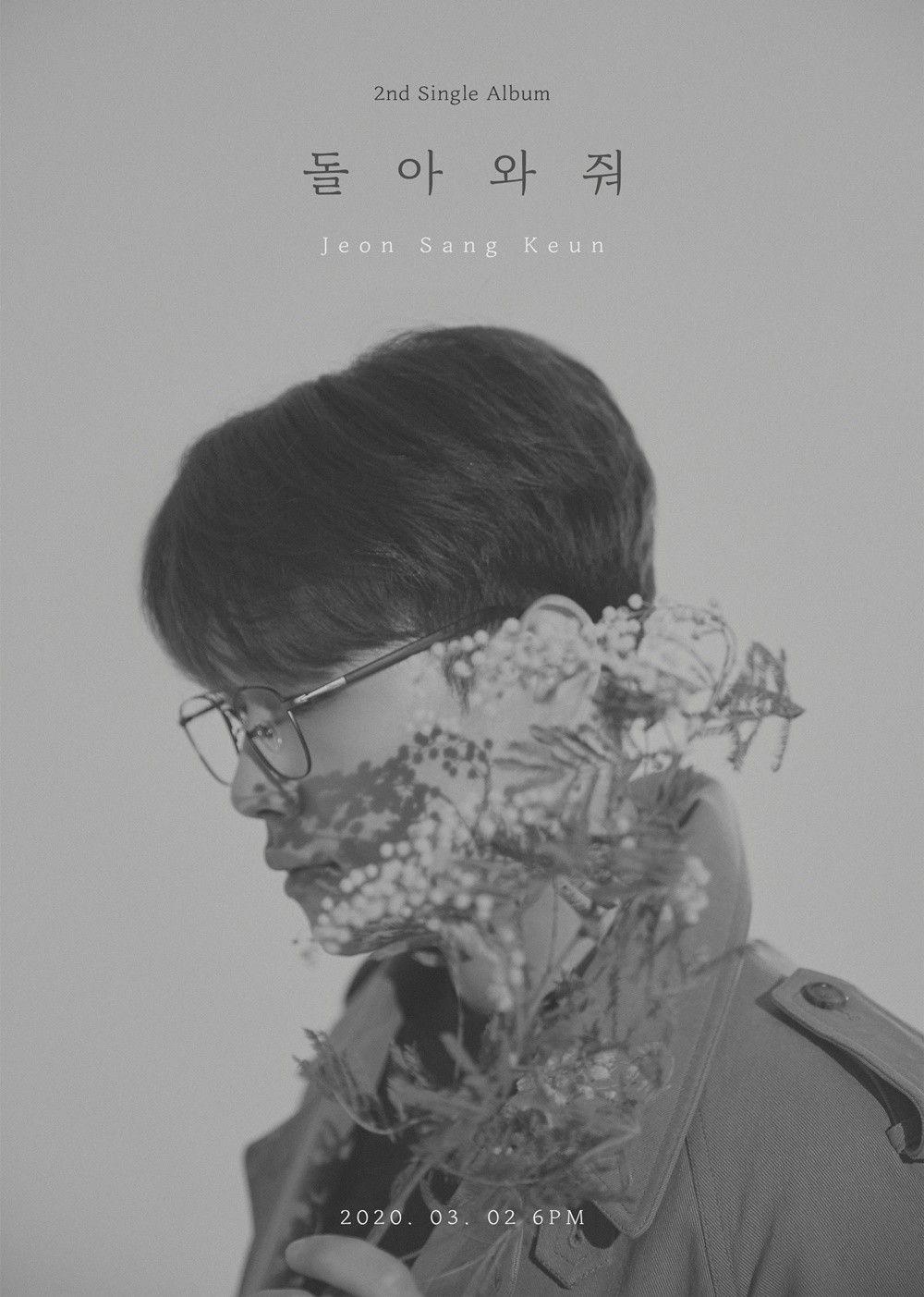 전상근, 두 번째 싱글 '돌아와 줘' 티저 이미지 공개