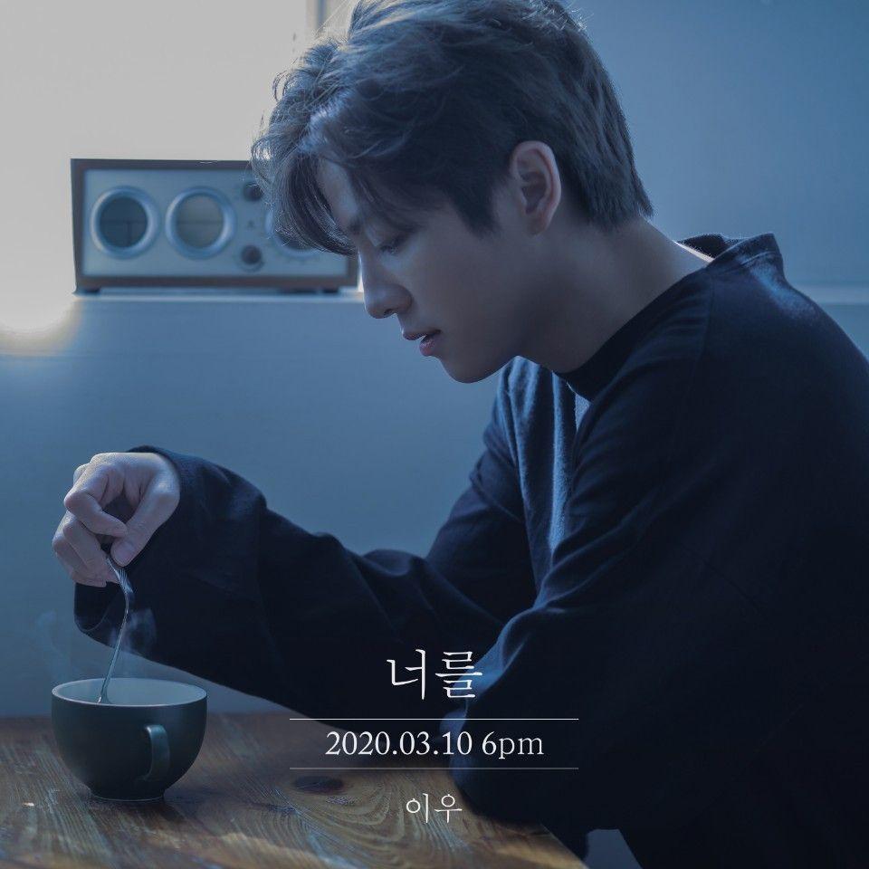 이우, 3월 10일 새 싱글 '너를..' 발매