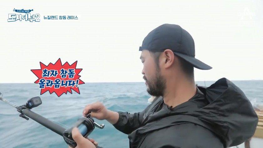 '도시어부2' 최자, 5짜 참돔 낚고 '참돔왕' 도전