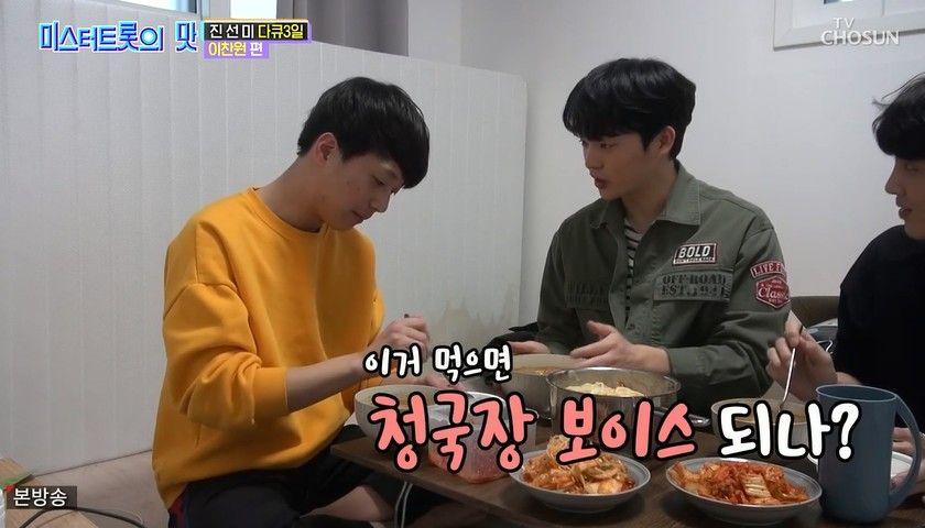 '미스터트롯의 맛' 이찬원의 '나혼자산다'→정동원의 '육아일기'... 웃음가득 _이미지2