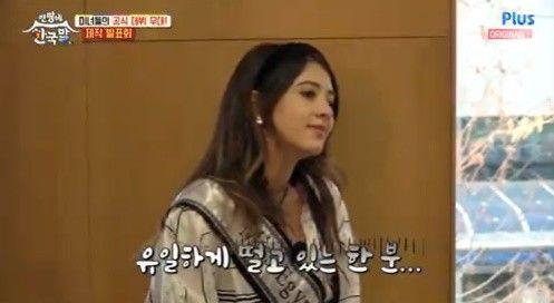 '맨땅에 한국말' 미녀 4人, 간담회 전 초긴장...실전엔 강했다