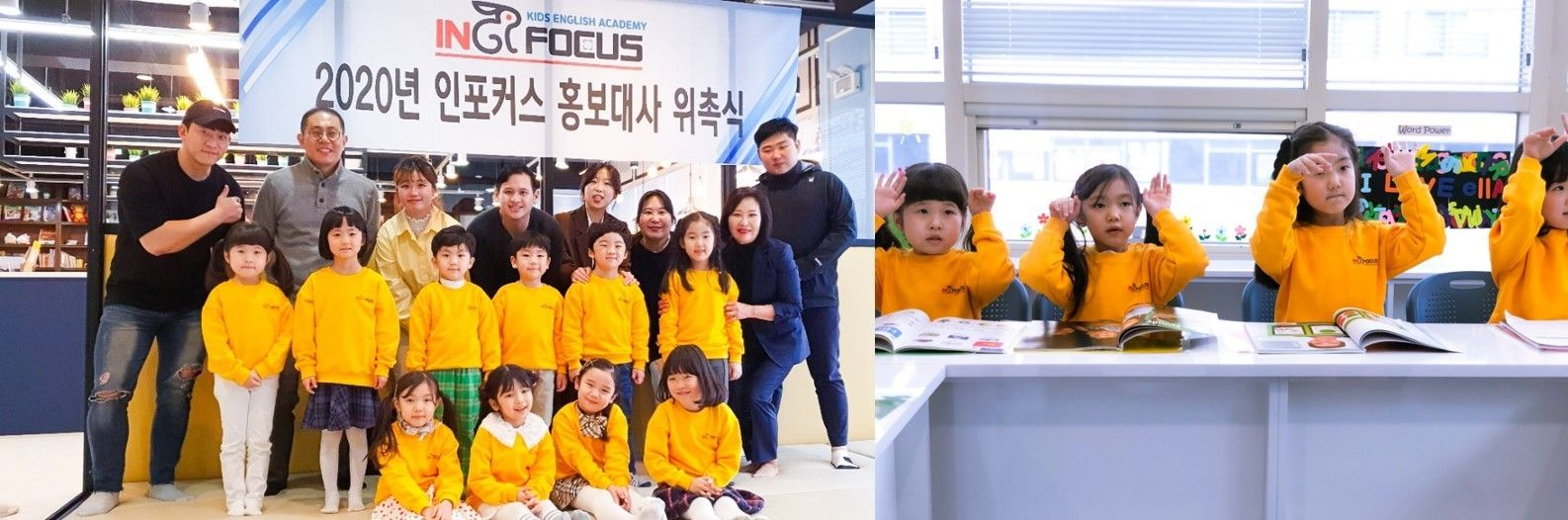 강채원-윤해나 등 아역배우 10人, 인포커스영어영재원 홍보대사 발탁