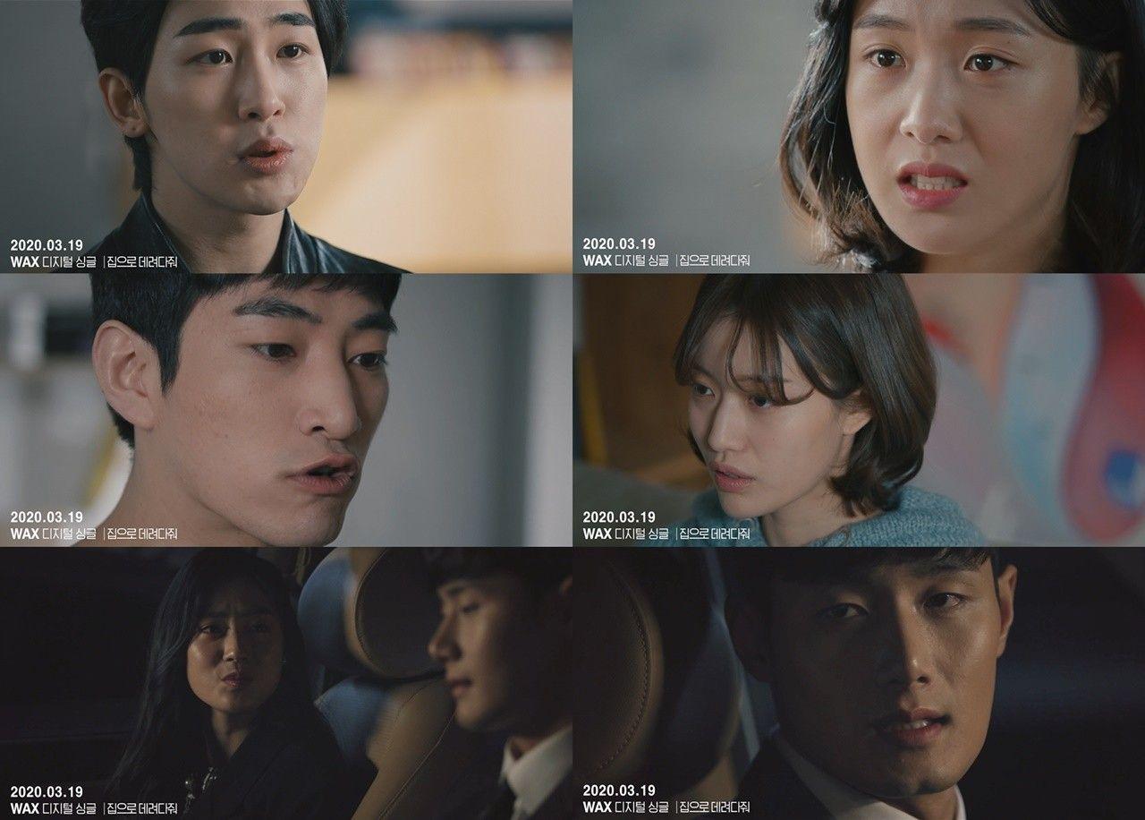 '19일 컴백' 왁스, 신곡 티저영상 공개...'궁금증↑'
