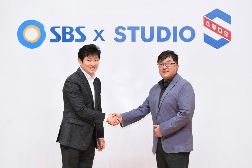 """""""강은경·박재범 작가, 유인식·장태유 감독 함께"""" SBS, '스튜디오 S' 출범"""