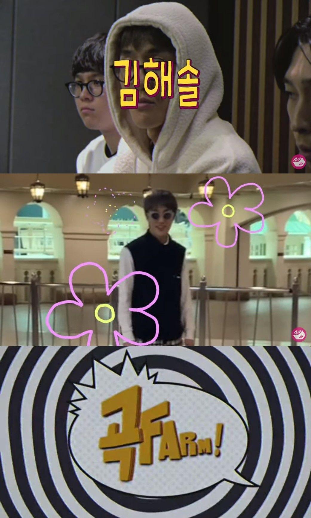 자이언티의 예능? Mnet M2 '곡FARM!' 오늘(30일) 첫방