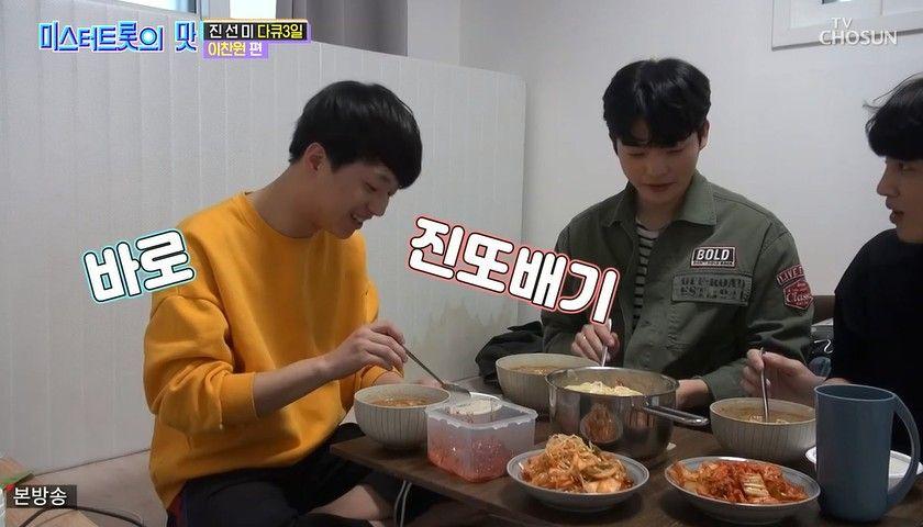 '미스터트롯의 맛' 이찬원의 '나혼자산다'→정동원의 '육아일기'... 웃음가득 _이미지3