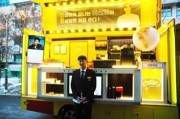'계약우정' 이신영, 남다른 스태프 사랑…촬영장에 직접 커피차 준비