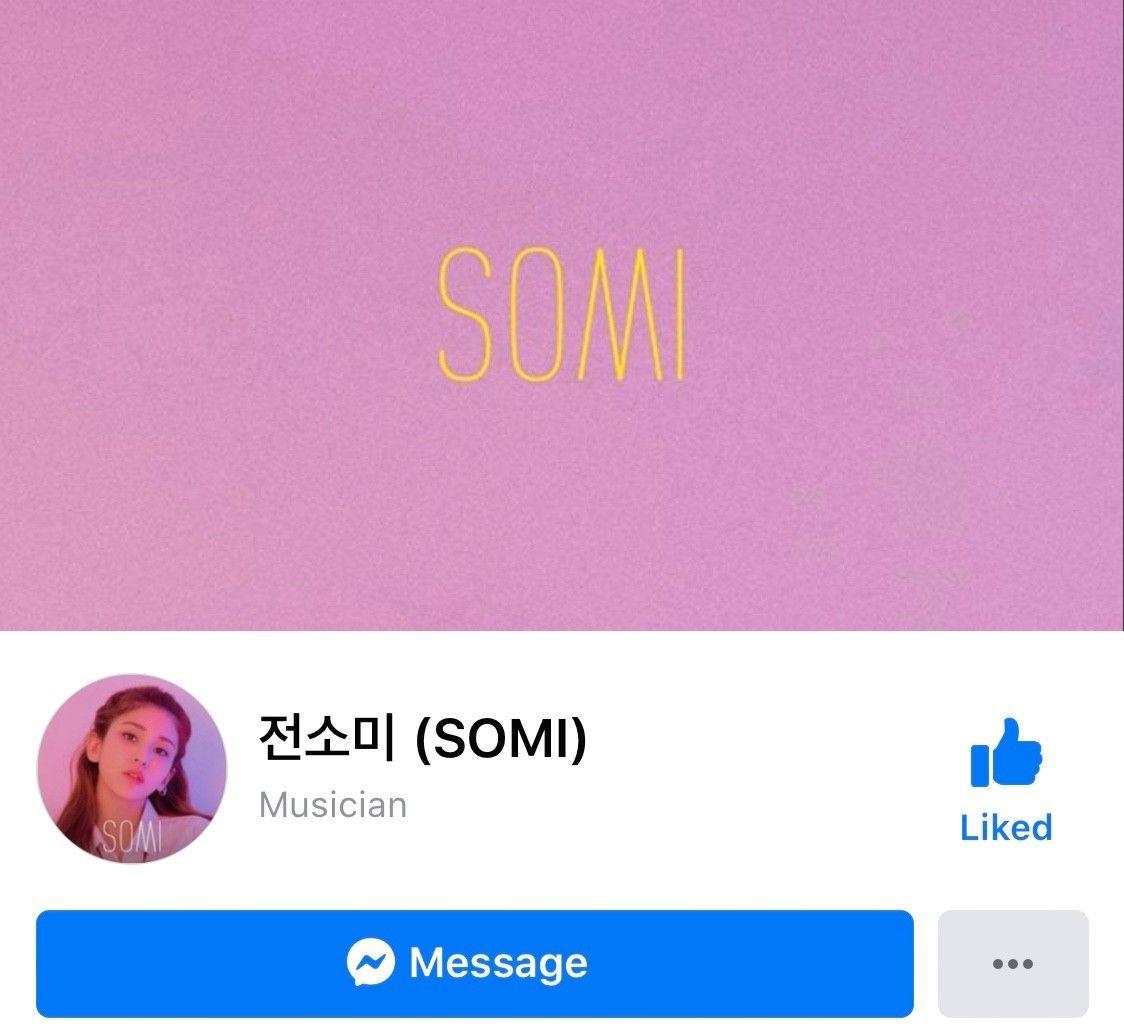 전소미, 공식 페이스북 계정 오픈…SNS 多 창구 확대로 적극 소통