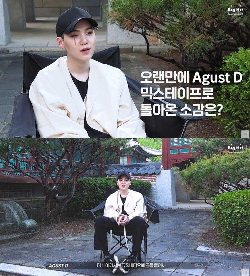 """방탄소년단 슈가 """"'D-2' 팬들 위한 음악...즐겨주셨으면"""""""