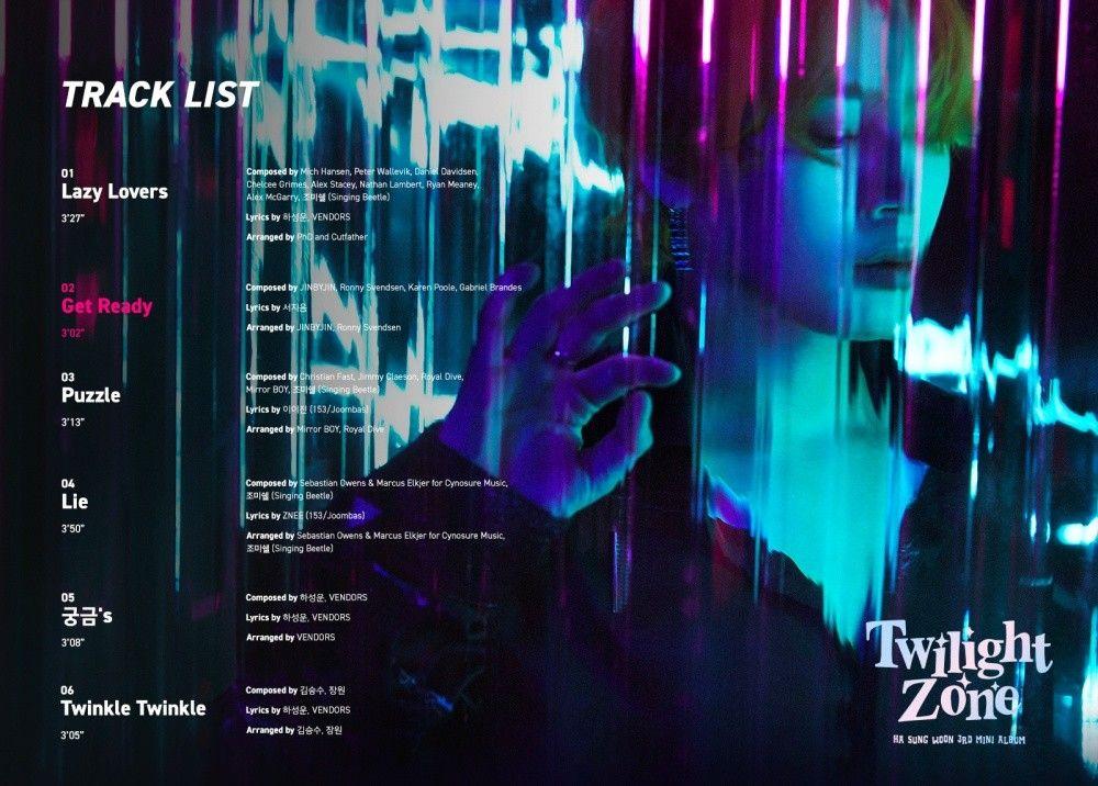 하성운, 'Twilight Zone' 트랙리스트 공개…타이틀곡 'Get Ready'