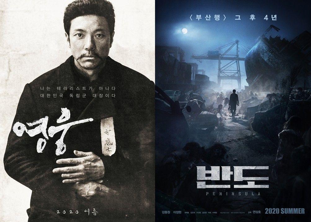 올 여름 韓영화 대진표 윤곽...'승리호' 출격