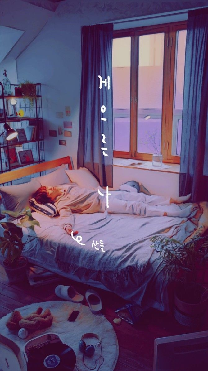 """B1A4 산들, '게으른 나' 밤 버전 라이브 영상 공개...""""지친 청춘들 위로"""""""