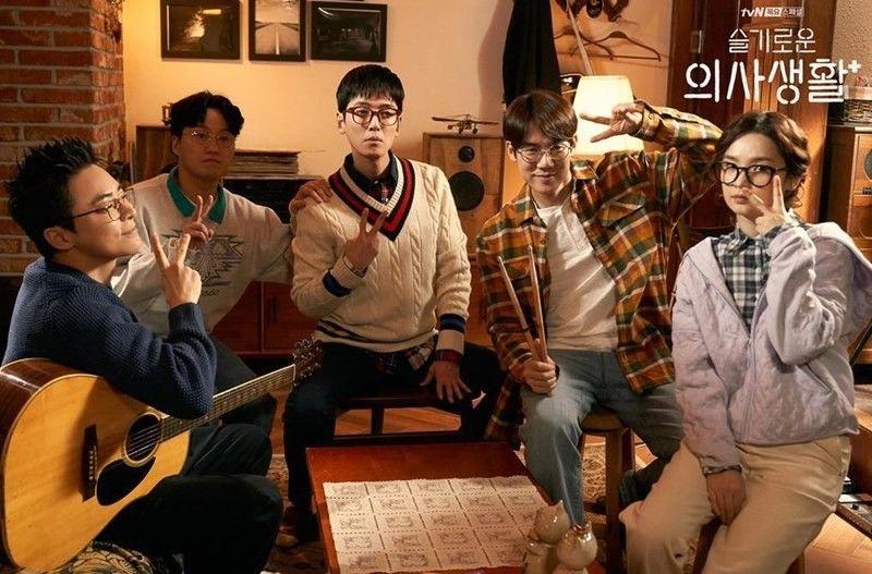 전미도, 음원차트 1위...'슬의생' 종영에도 OST 인기