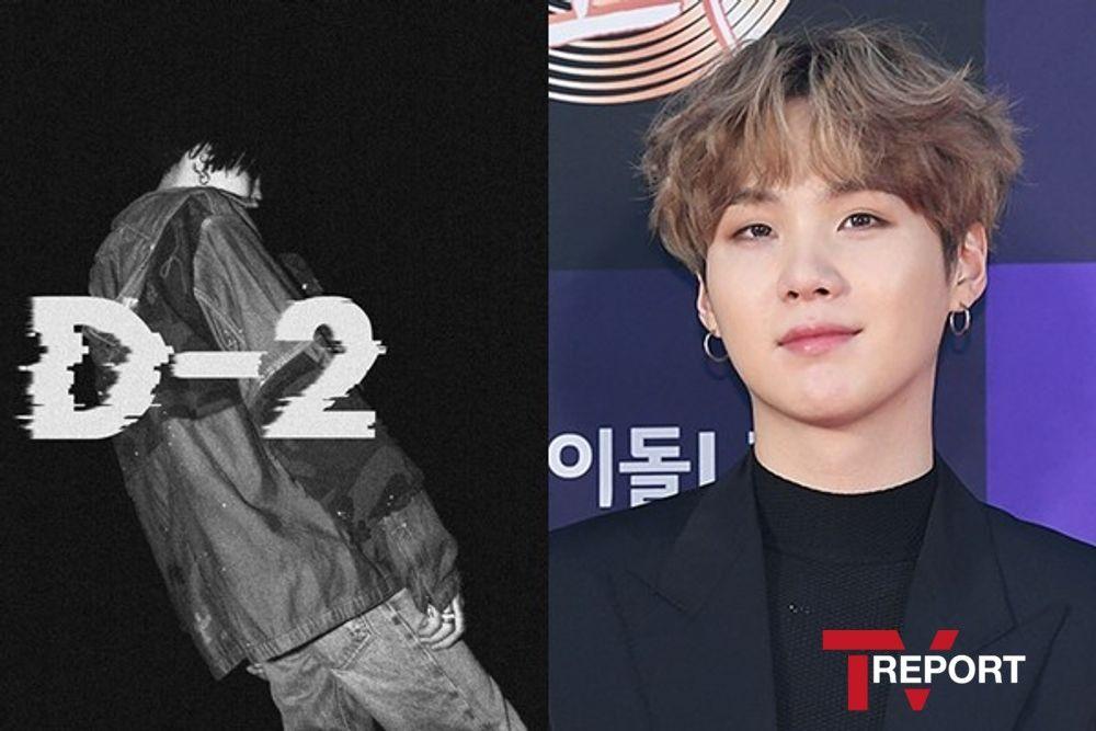 방탄소년단 슈가, 믹스테이프 'D-2'로 英 오피셜 차트 7위
