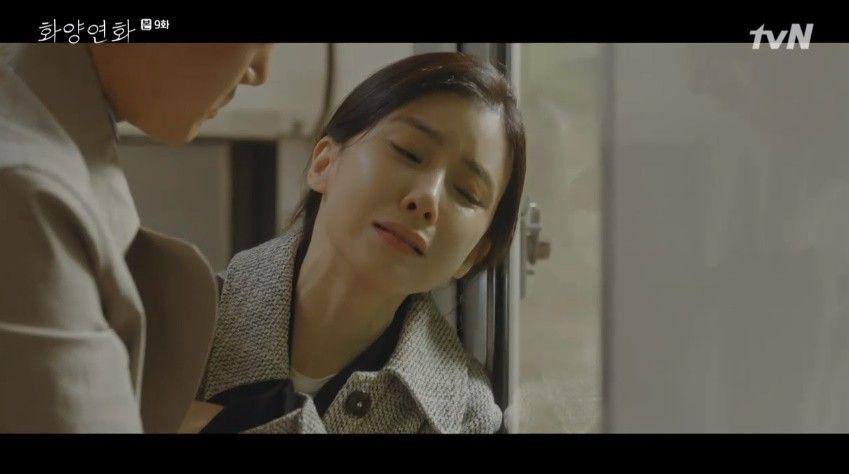 '화양연화' 이보영, 엄마·동생 잃은 아픈 기억→유지태 품에서 오열 _이미지