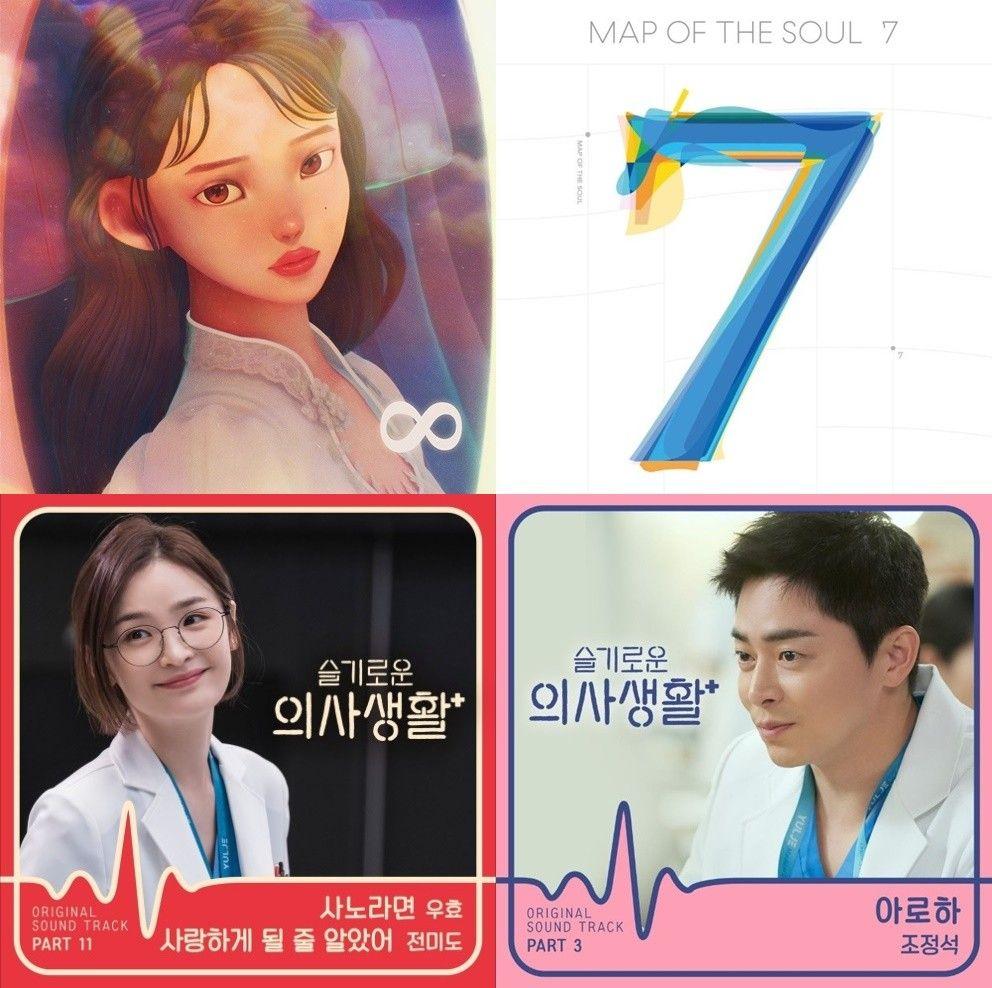 아이유X슈가, 음원차트 독주…'슬기로운 의사생활' OST 강세