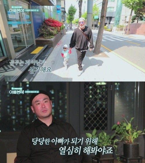 """'음주운전 3회' 길, '아빠본색'으로 복귀…""""너무 뻔뻔""""vs""""기회주자""""_이미지"""