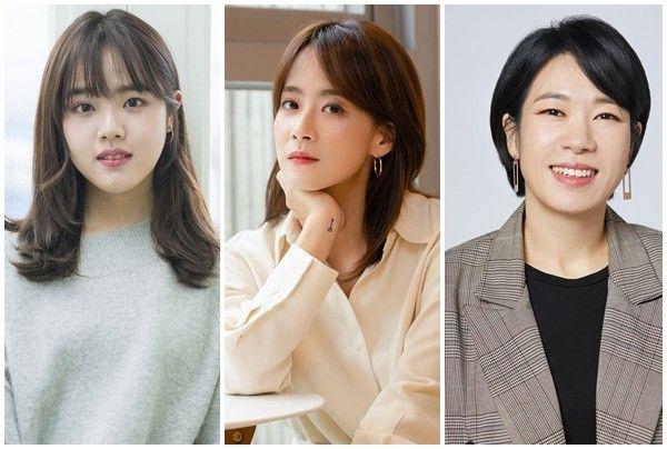 '아이', 김향기·류현경·엄혜란 캐스팅 확정...오늘(25일) 크랭크인