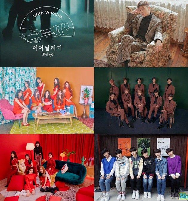 울림, 31일 첫 단체곡 '이어달리기' 발표…인피니트→울림 루키 참여