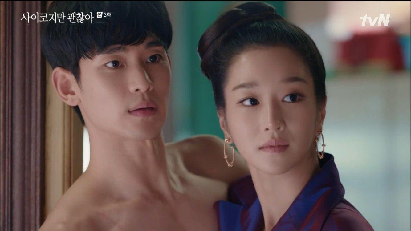 """'사이코지만 괜찮아' 서예지, 김수현 복근에 감탄 """"자꾸 탐이나, 예뻐서""""_이미지"""