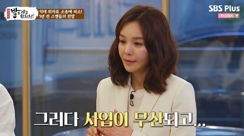 """""""극단적 생각도""""... '밥먹다' 김세아가 직접 밝힌 상간녀 스캔들의 전말_이미지3"""