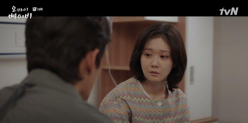 '오마베' 고준, 난임치료 실패→장나라, 임신 포기하나?_이미지3