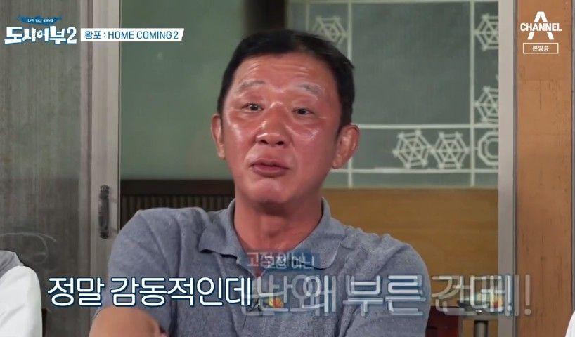 """'도시어부2' 이경규, 허재 입담에 당황 """"예능을 왜 이렇게 잘해?""""_이미지"""