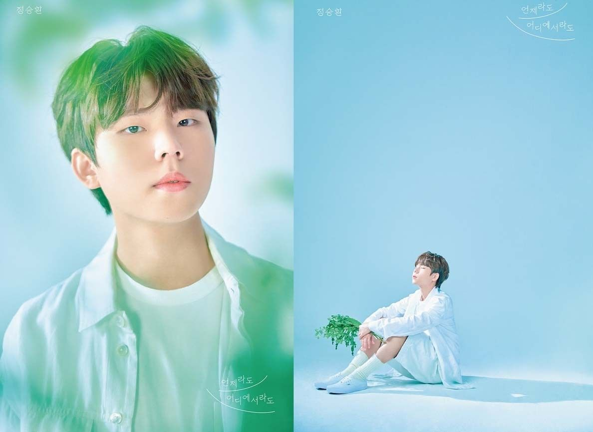 '컴백' 정승환, 베일 벗은 신곡 콘셉트…'정승환표 여름감성'