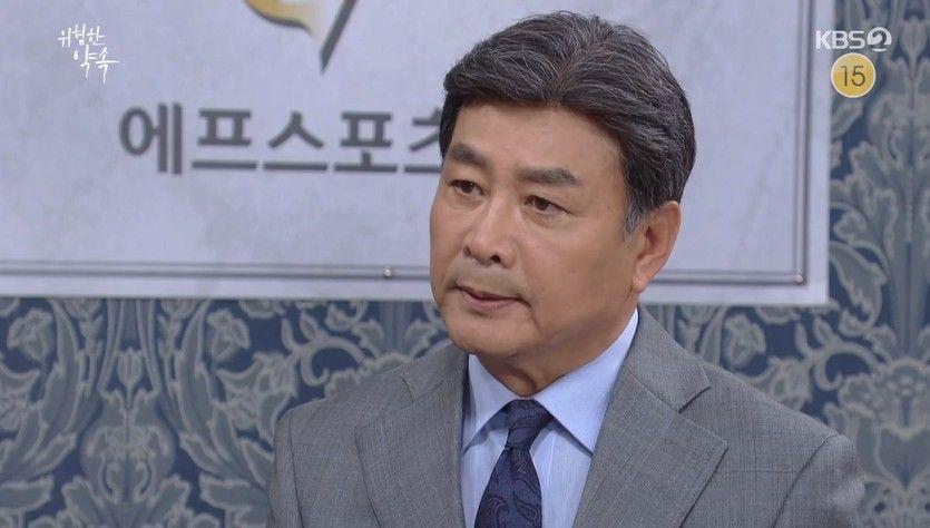 '위험한 약속' 강성민, 길용우 이용해 고세원에 맹공