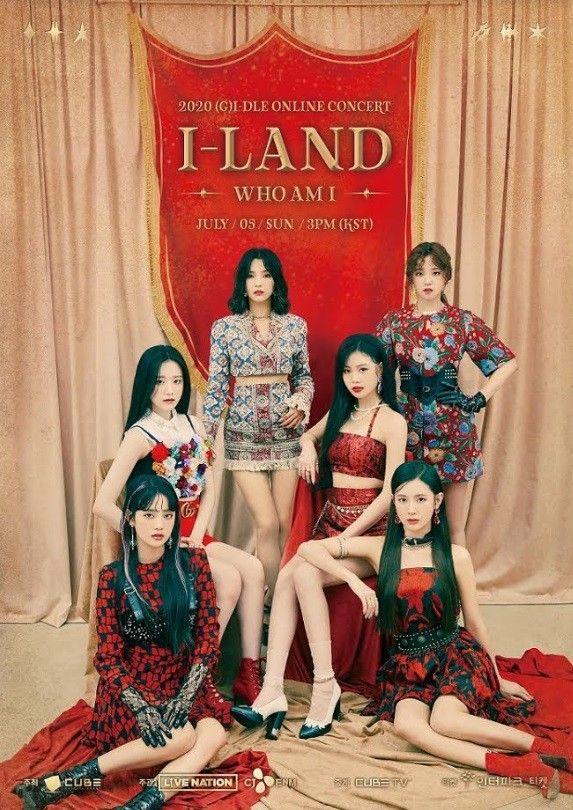 (여자)아이들, 7월 온라인 콘서트 개최