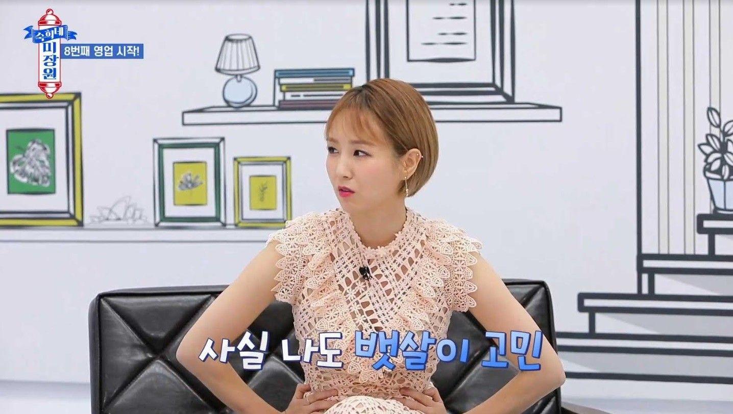 """'숙희네 미장원' 오정연 """"뱃살 때문에 고민""""→신아영 """"금주 다이어트 성공"""""""